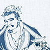 北伐の三国志手ぬぐい:龐統(ホウトウ)