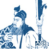 北伐の三国志手ぬぐい:関羽