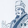 北伐の三国志手ぬぐい:魯粛