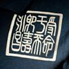 北×の三国志ポロシャツ:伝国の