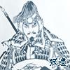 北伐の三国志手ぬぐい:張遼