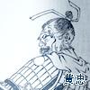 北伐の三国志手ぬぐい:黄忠